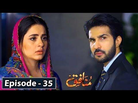 Download Munafiq - Episode 35 - 13th Mar 2020 - HAR PAL GEO