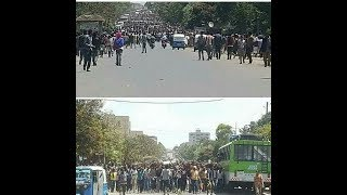 News From Ethiopia Wetatoch Dimts