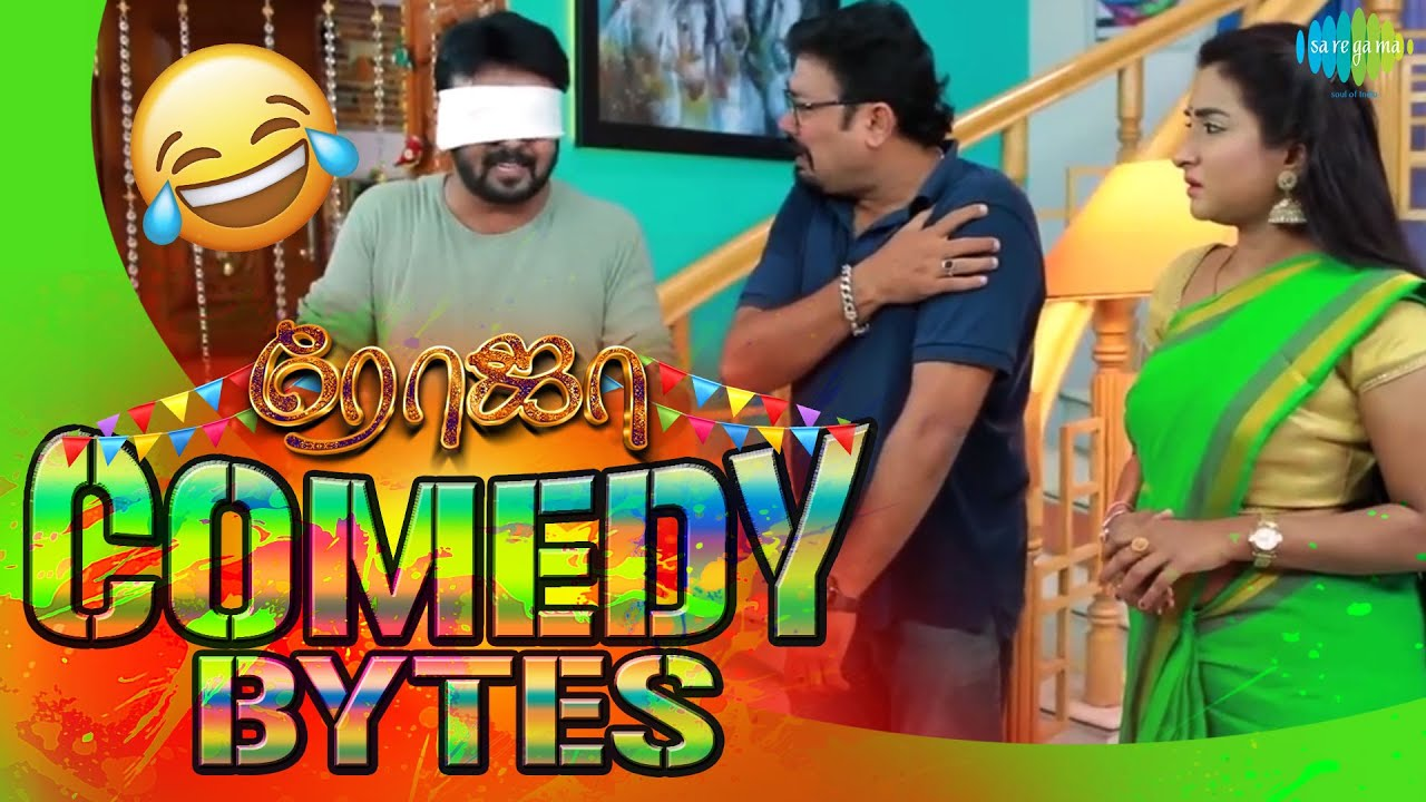 Comedy Bytes | Super Hit Comedy Scene | Roja Serial | Roja & Arjun
