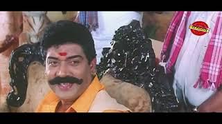 Onti Mane – ಒಂಟಿಮನೆ (2010) | Real Horror Short Film | Watch Online Free Kannada HD Movie