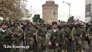 Μακεδονία Ξακουστή από τα ΟΥΚ στον Λευκό Πύργο