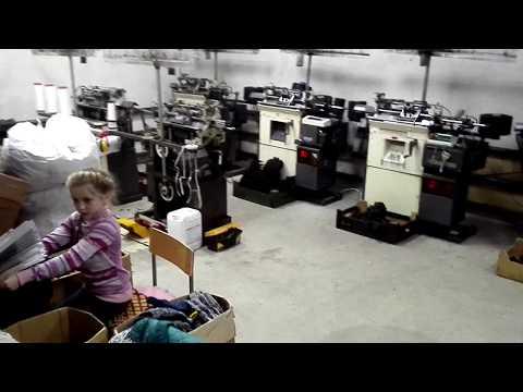 Перчаточное производство в гараже.