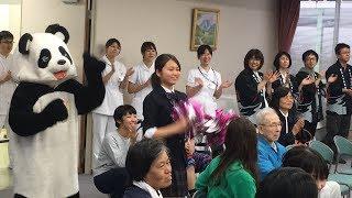 西日本短期大学附属高等学校 吹奏楽部 国立病院機構 大牟田病院祭2017