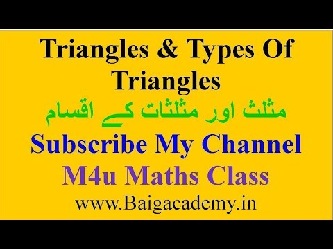 Triangles And Types Of Triangles In Urdu Maths In Urdu Ctet Maths Youtube