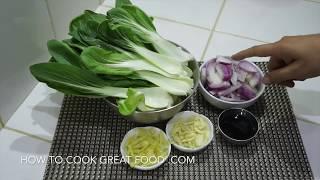Ginger Garlic Braised Bok Choy Recipe - Pak Choi Chinese Vegan