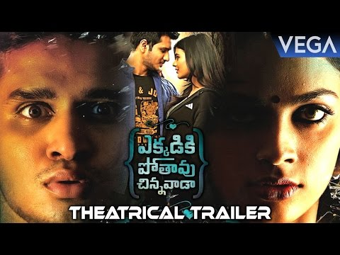 Ekkadiki Pothavu Chinnavada Theatrical Trailer || Latest Telugu Movie Trailers 2016