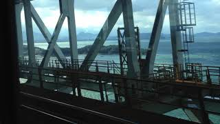 From the west side window of the train from HONSYU to SHIKOKU. thumbnail
