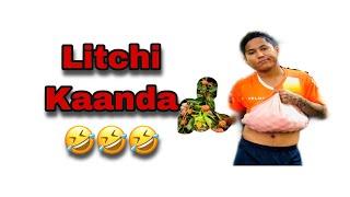 Litchi Kaanda 😜🤣🤔 | Short Video |Dona Thapa Aka Chocolatey Boy | Nepal 🇳🇵