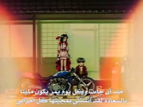 AA Megami sama OVA 3
