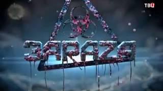 2017 Зараза. Фильм Веры Кузьминой. ТВ-Центр
