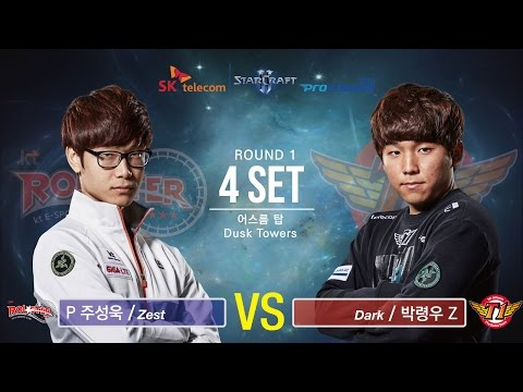 [SPL2016] Zest(KT) vs Dark(SKT) Set4 Dusk Towers -EsportsTV, Starcraft 2