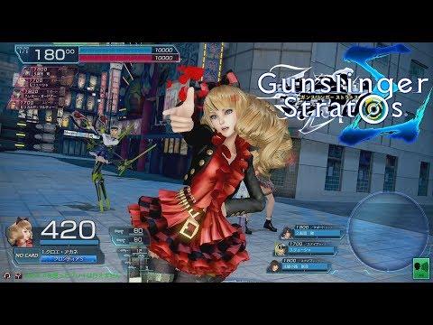 [ガンストΣ] Gunslinger Stratos Sigma VS CPU Playthrough(Tsutenkaku / 通天閣) - 건슬링거 스트라토스 시그마