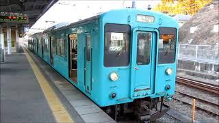 【きのくに線105系乗車録】普通列車新宮行き