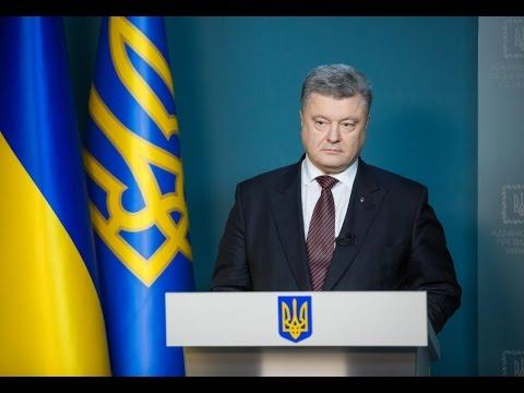 Коментар Президента щодо переходу «Приватбанку» у власність держави