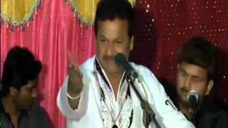 Azim Naza Full Gazal l Bewafa Kaun Hai l Mahapral, Konkan 2014