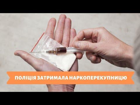 Телеканал Київ: 05.12.19 Столичні телевізійні новини 19.00