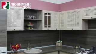 Модульная серия мебели для кухни «Оливия» «Сонома Эйч Тёмная»(Интернет-магазин мебели «Любимый Дом» - http://lubidom.ru/, 2014-03-06T10:05:59.000Z)