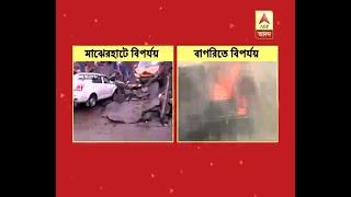How did Bagri Market get fire brigade's permission