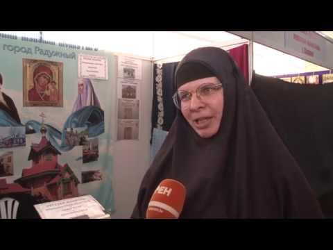 В Сочи открылась выставка-ярмарка «Православие»