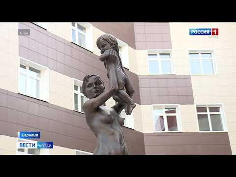 Краевой перинатальный центр «ДАР» закрыли на санобработку