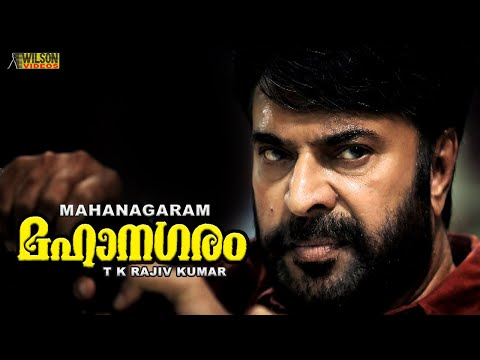 Mahanagaram Malayalam Full Movie    Mammootty   Shanthi Krishna  