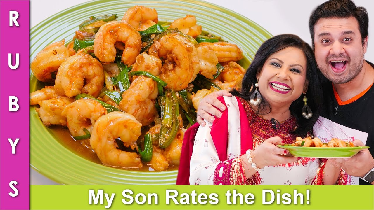 My Son Rates My Dish for the 1st Time on Camera! Buttery Garlic Shrimp Recipe in Urdu Hindi - RKK