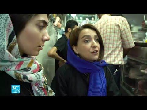 التضخم والغلاء ينغصان حياة الإيرانيين في ظل العقوبات الأمريكية  - 13:55-2019 / 8 / 26