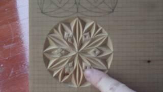 Геометрическая резьба по дереву. Урок 17 1
