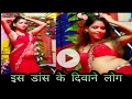 Download Bhojpuri arkestra  song - Saam hai dhua dhua - Orchestra Bhojpuri Dance  Hd Song MP3 song and Music Video