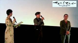 市原隼人が、11月18日に高知で開催された映画「サムライせんせい」の初...