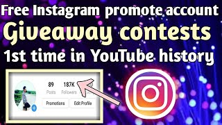 Free Instagram Promote Account Instagram Account Promotion Instagram Promote Kaise Kare Part 4 دیدئو Dideo
