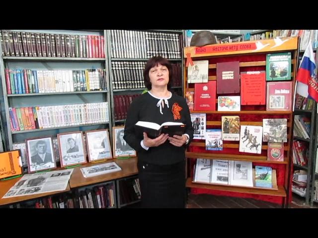Изображение предпросмотра прочтения – СветланаБабкина читает произведение «Баллада о Матери» А.Д.Дементьевa