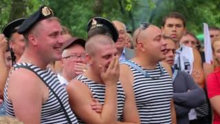 День ВМФ 2017 в Брянске
