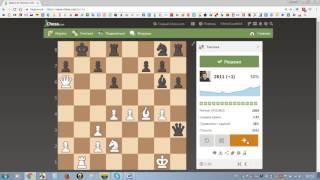 Шахматная тактика на chess.com 16.02.17 (№046)