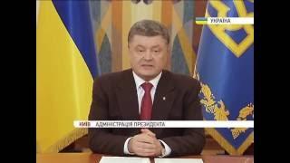 Извечная рыцарская природа украинского воинства