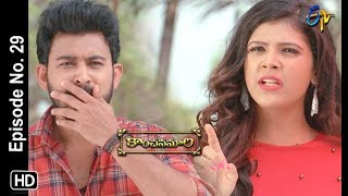 Kanchanamala | 7th June 2019 | Full Episode No 29 | ETV Telugu