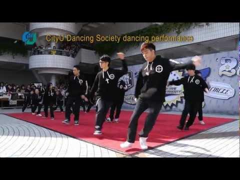 Performance by CityU Dancing Society