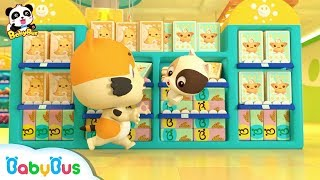 Baby Kitten Falls Down | Kids Safety Tips in Supermarket | Baby Kitten's Party | BabyBus