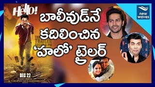 bollywood and tollywood celebs reaction on akhil hello theatrical trailer nagarjuna new waves