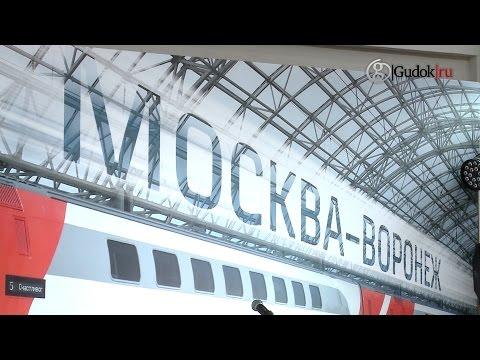 Из Москвы в Воронеж отправился первый скоростной сидячий двухэтажный поезд