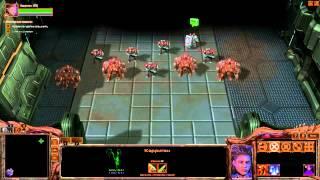 Starcraft 2 - Скрытый разговор