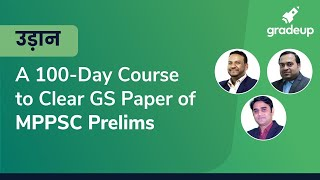 उड़ान: A 100-Day Course to Qualify GS Paper of MPPSC Prelims