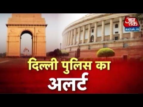 IB Alerts Delhi On Possible Terror Attack