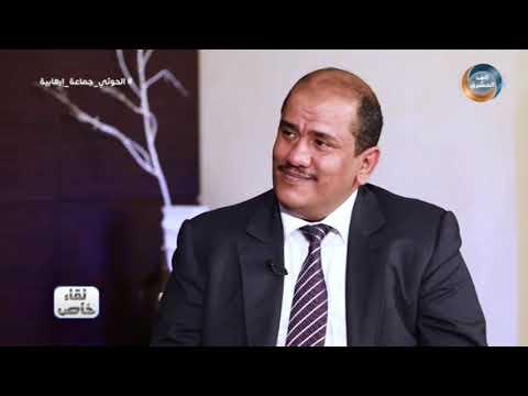 لقاء خاص | الدكتور أوس العود يكشف عودة نشاط 5 شركات كبرى بعد الحرب في اليمن