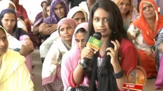 2 साल एक पड़ताल – बेटी बचाओ बेटी पढाओ | Beti Bachao  Bati Padhao