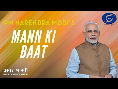 Mann Ki Baat III - PM Narendra Modi shares some thoughts with us