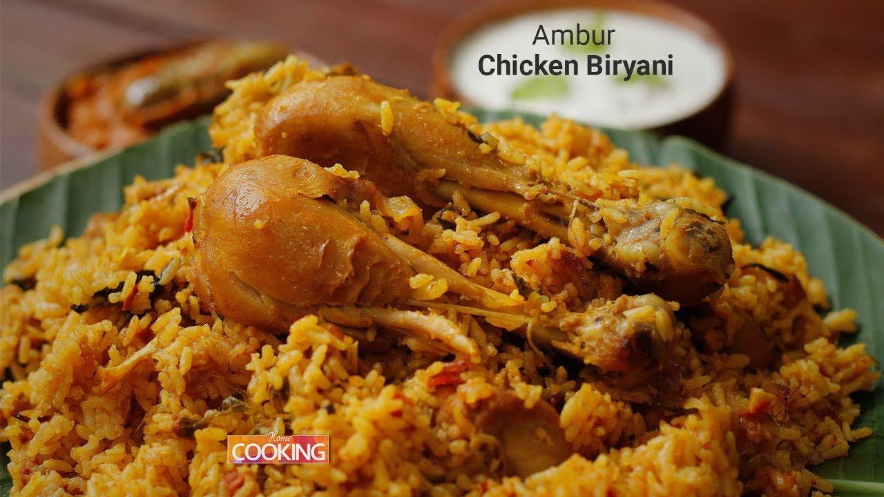 Ambur Chicken Biryani Ambur Biryani Ventuno Home Cooking Youtube