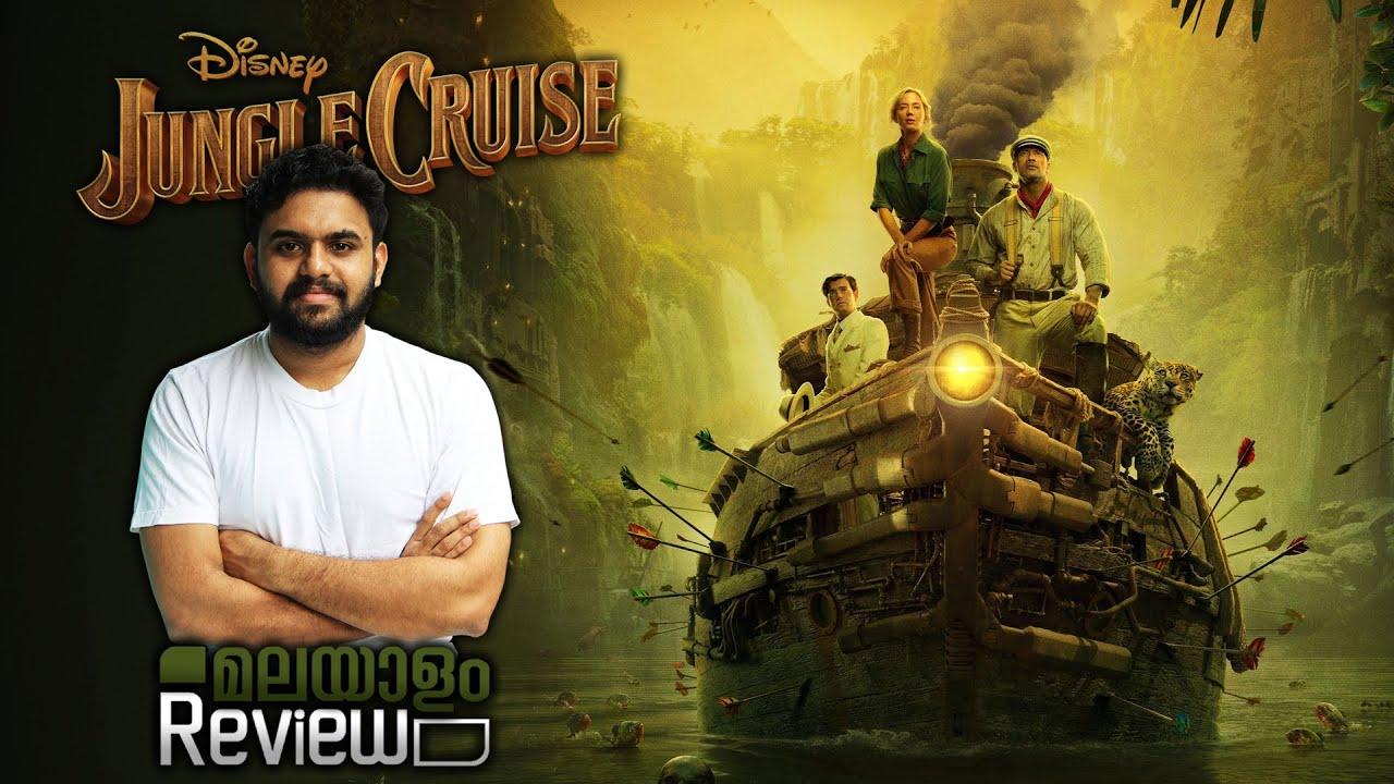 Jungle Cruise Movie Malayalam Review   Reeload Media