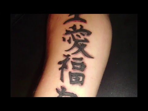 Letras Chinas Para Tatuajes Chinese Letters Tattoos Youtube