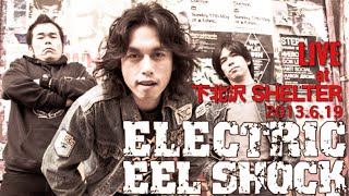 [LIVE] Electric Eel Shock@下北沢シェルター2013.6.19 「Rock & Roll Can Rescue The World」~「NO SHIT SHERLOCK」